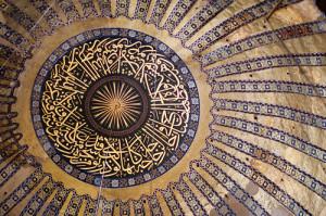 Arabic cupola calligraphy